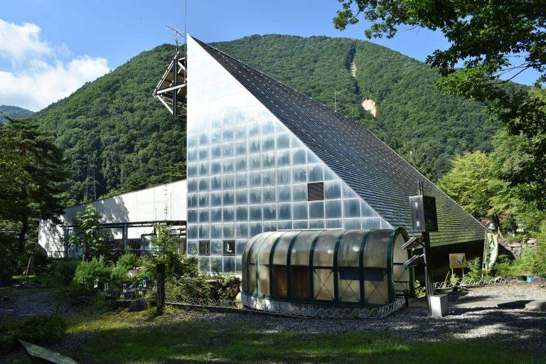 Omachi Museum