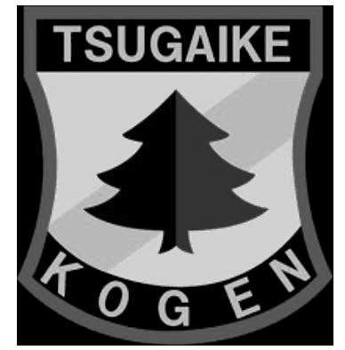 Tsugaike Kogen